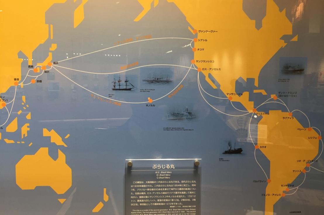 Conociendo la historia de la migración japonesa aLatinoamérica